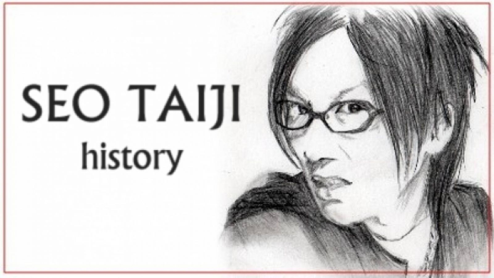 L'histoire de Seo Taiji © KoME