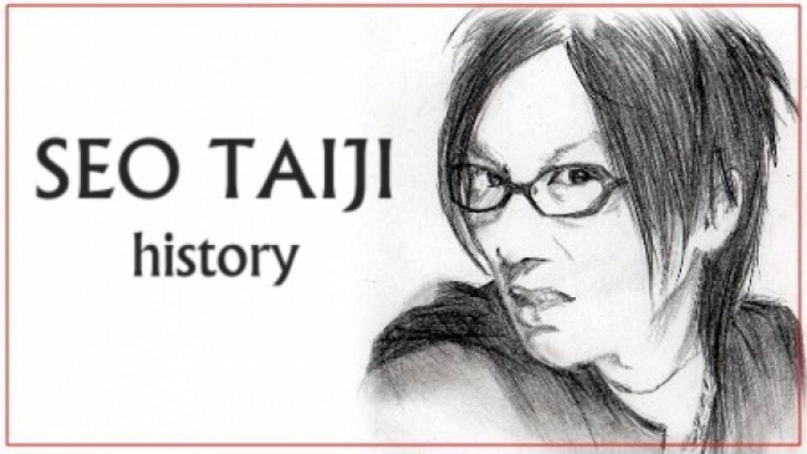 Seo Taiji -historiikki © KoME