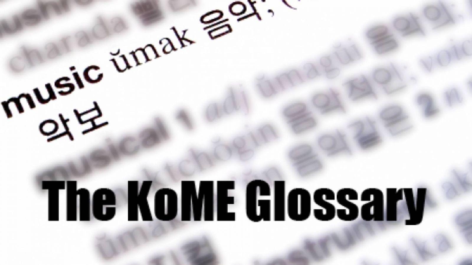 Glossário do KoME © KoME