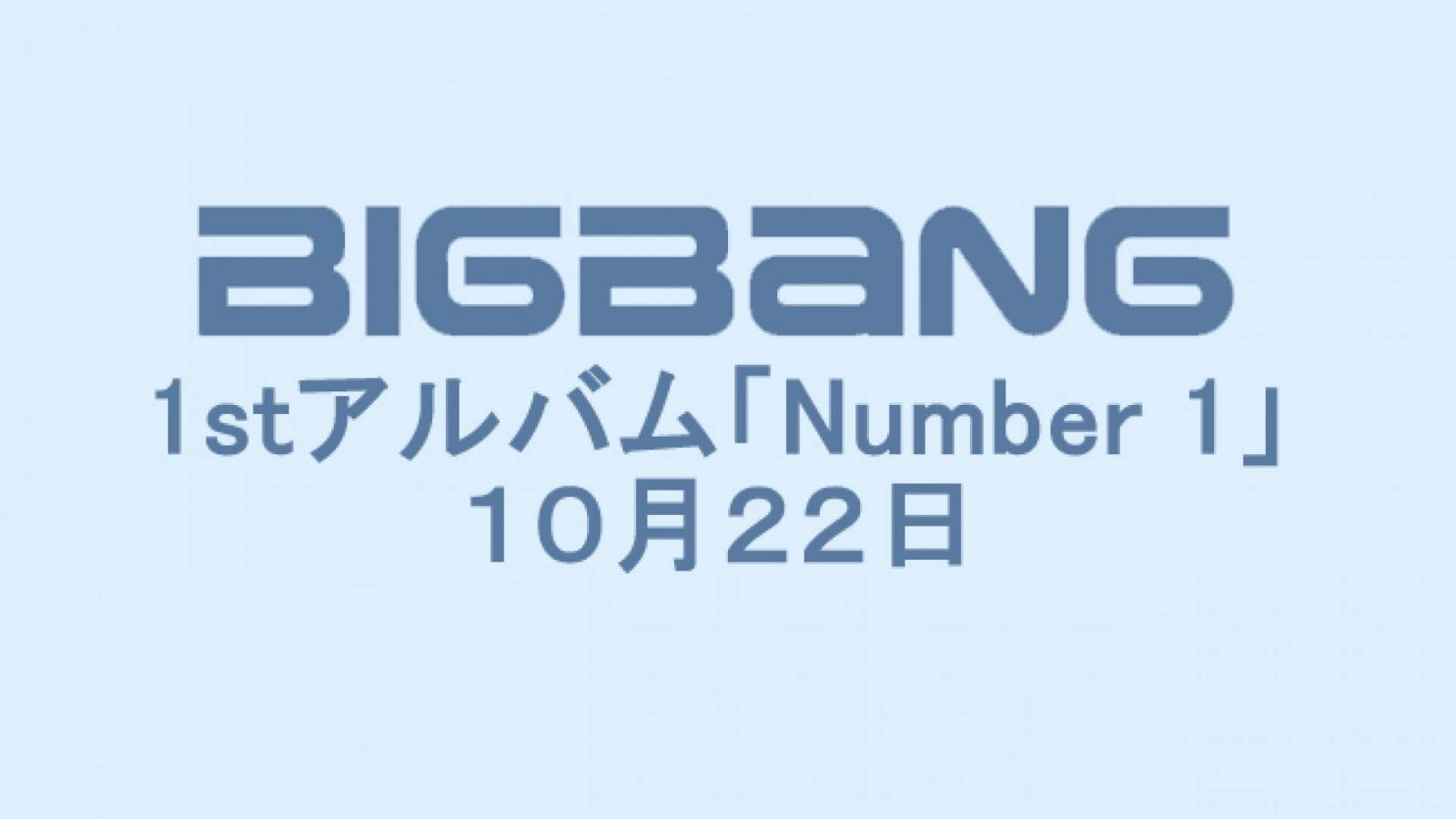 Evento de Big Bang em Tóquio, Japão © KoME