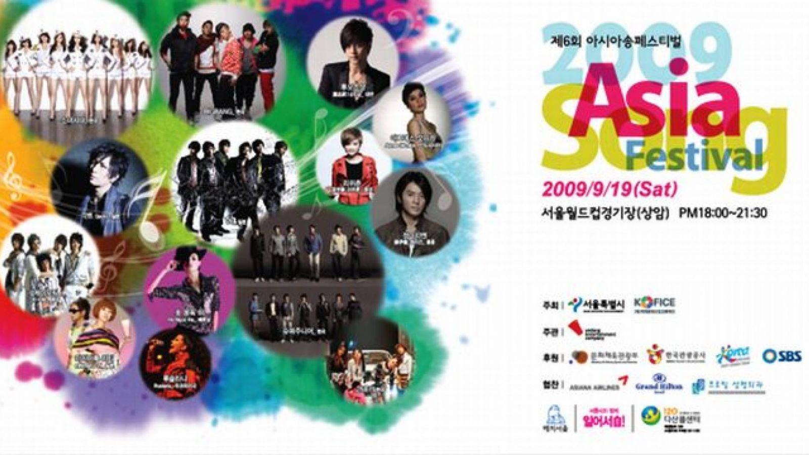 Asia Song Festival 2009 © KoME