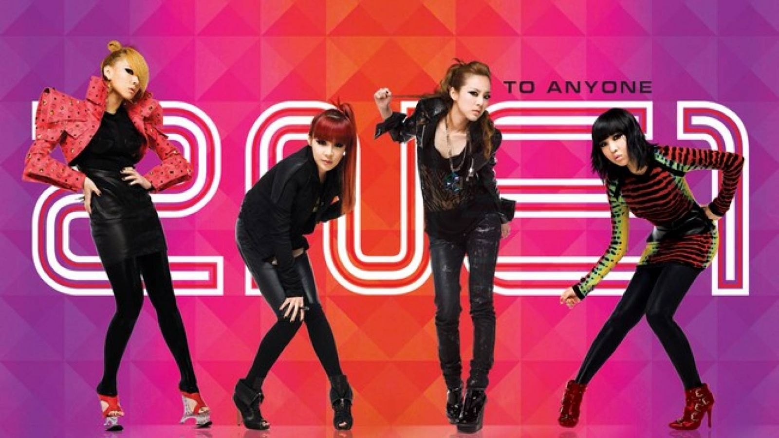 2NE1 © YG Entertainment