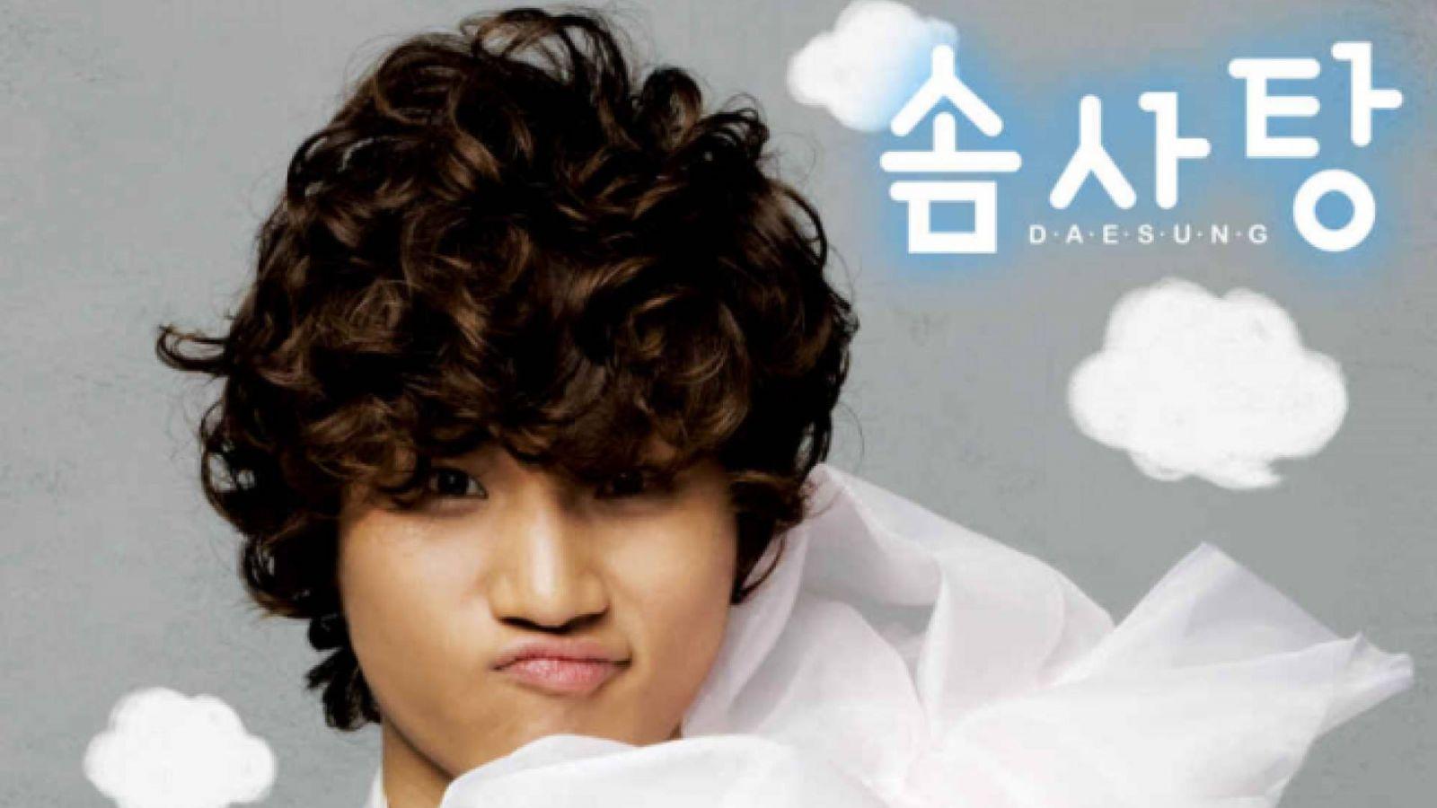 Daesung arrête toute activité jusqu'à la fin de l'année © YG Entertainment