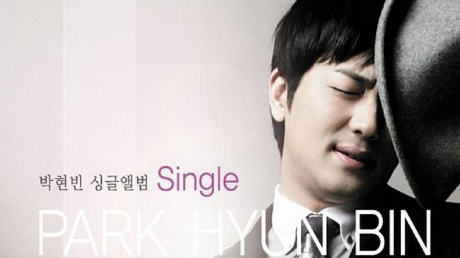 Park Hyun-bin debytoi Japanissa © Park Hyun Bin