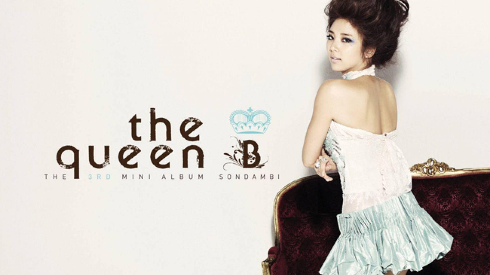 L'album de Son Dam Bi repoussé au moins de juillet © Son Dam Bi