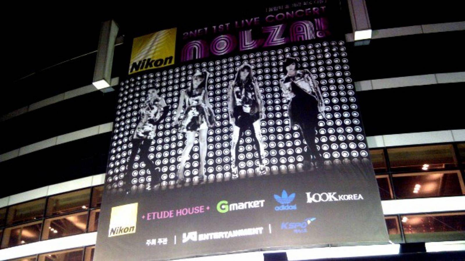 2NE1: First Live Concert NOLZA © KoME
