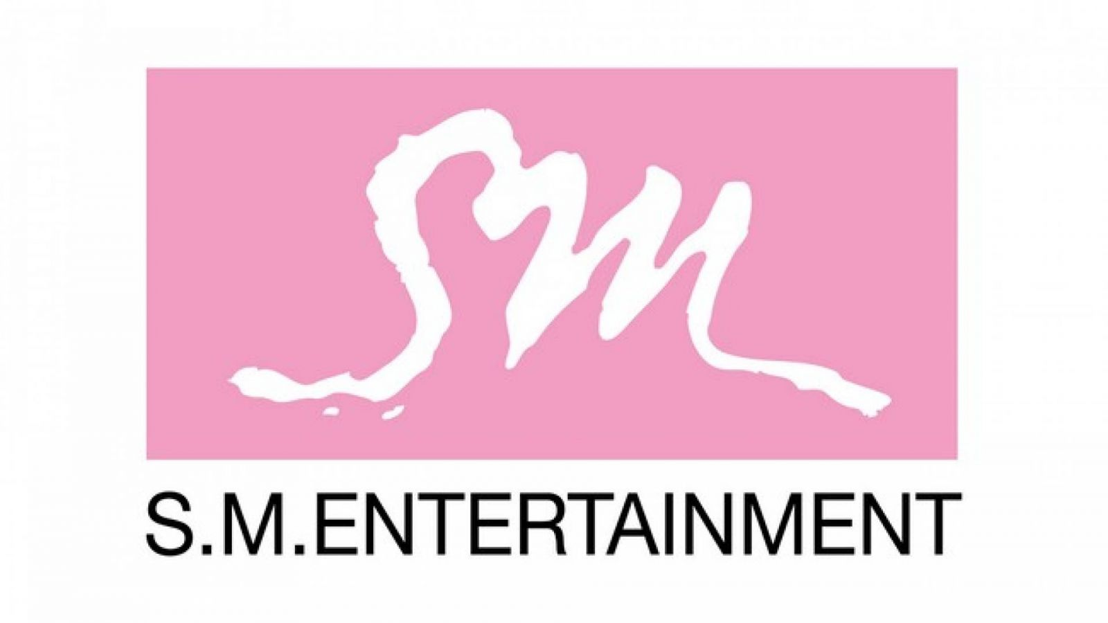 Les auditions de la SM Entertainment