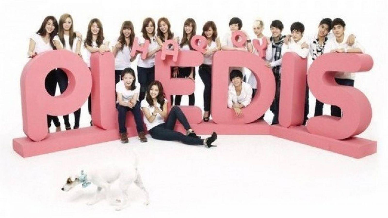 Pledis Entertainment va lancer un groupe de 17 membres © Pledis Entertainment