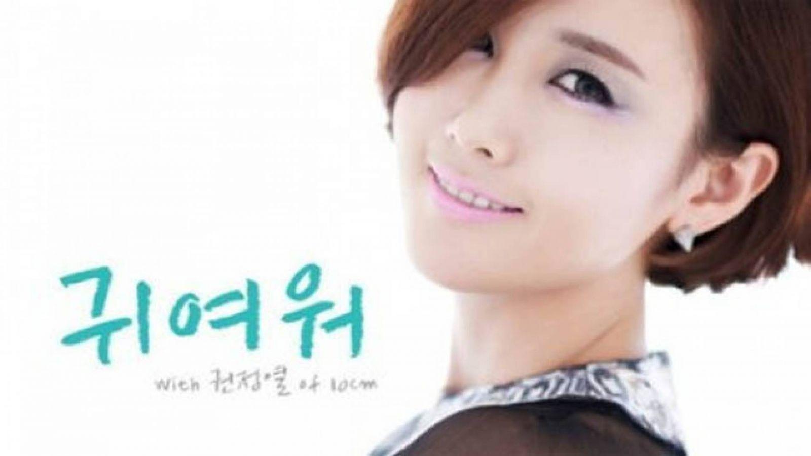 Byul © Spring Entertainment
