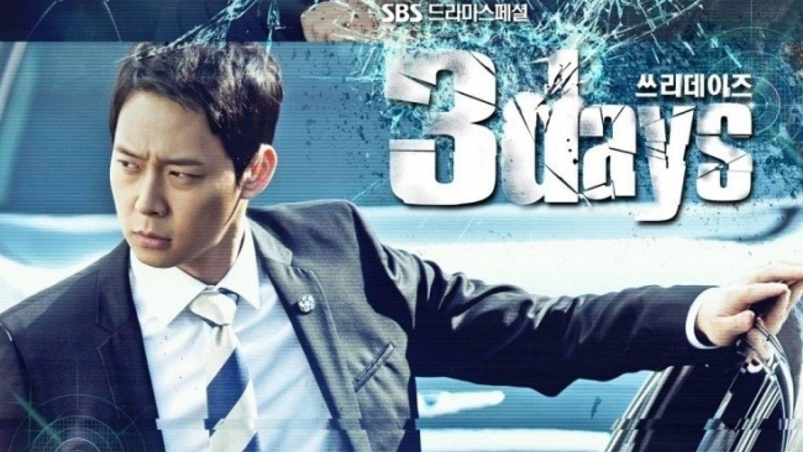 Lim Changjungin balladi 3 Daysin soundtrackille © All Rights Reserver