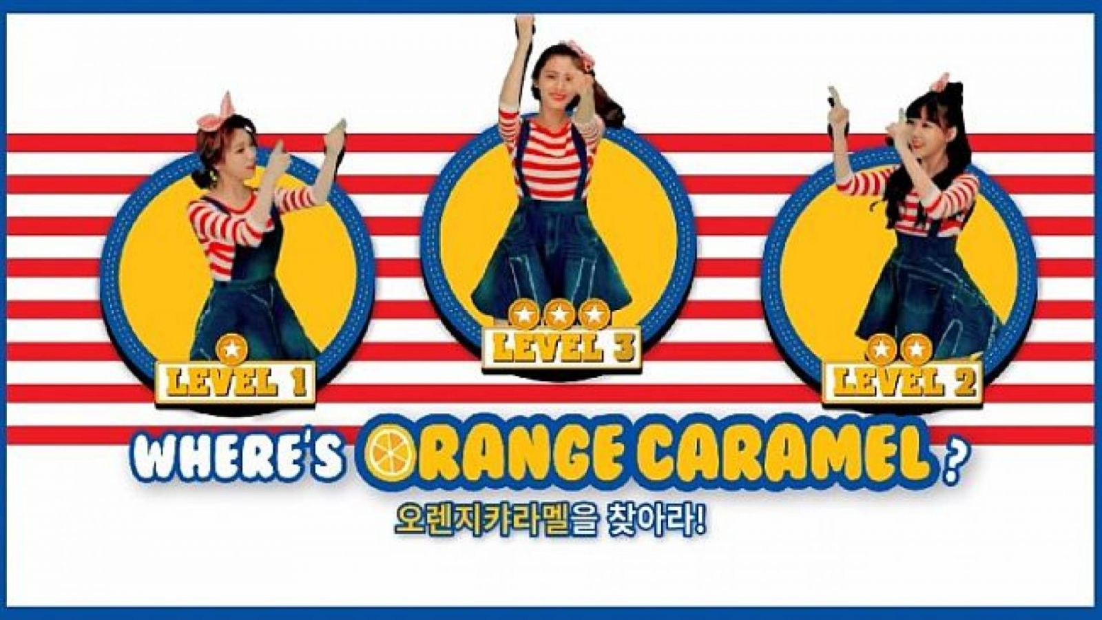 Novo single do Orange Caramel © Pledis Entertainment
