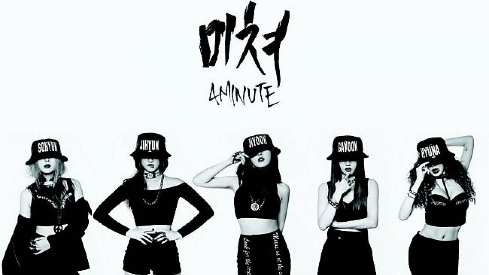 Comeback do 4Minute! © Cube Entertainment Official Twitter