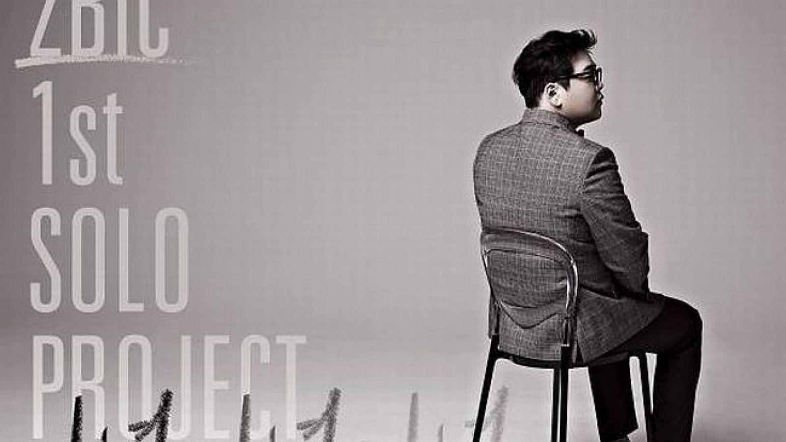 Junhyung (2BiC) estreia solo com Bye Bye Bye © Nextar Entertainment
