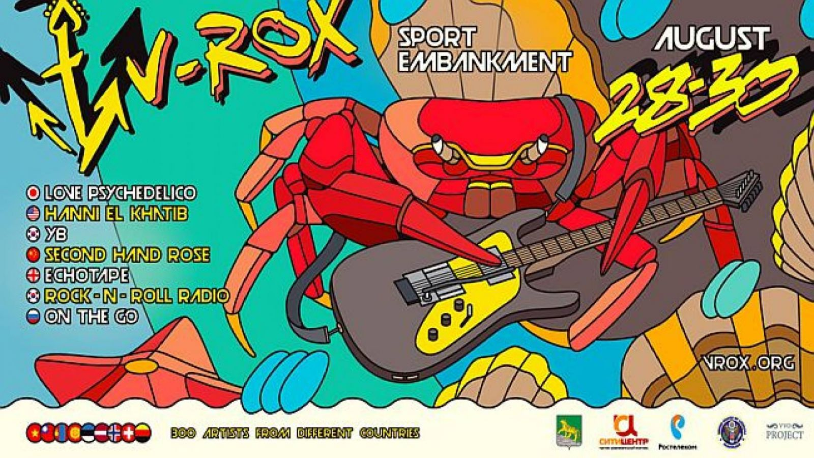 Korean bands to gig at V-ROX, in Russia © V-ROX Festival