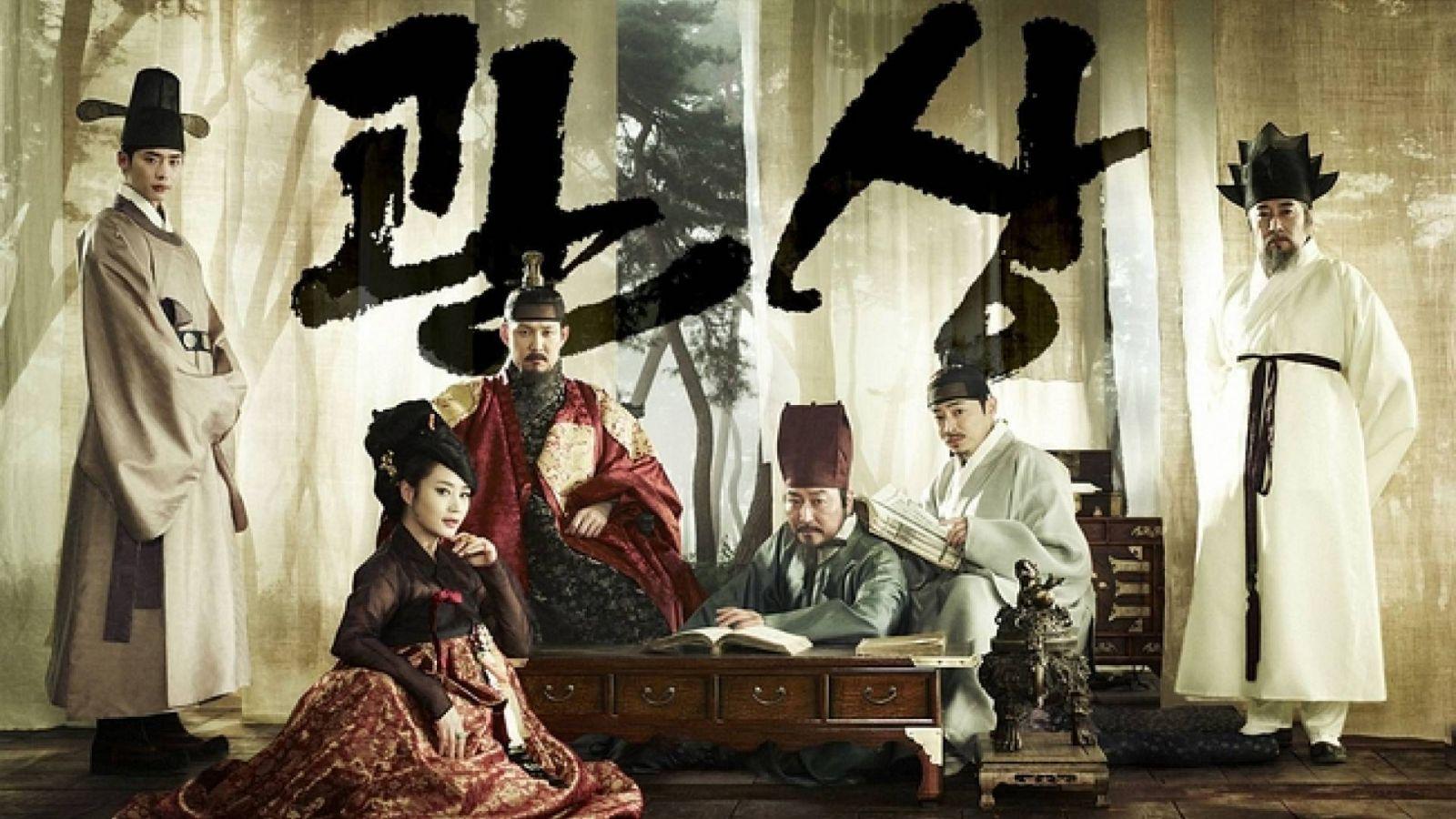 2015 Korean Movie Festival esittää elokuvia Helsingissä © The Face Reader. All Rights Reserved.