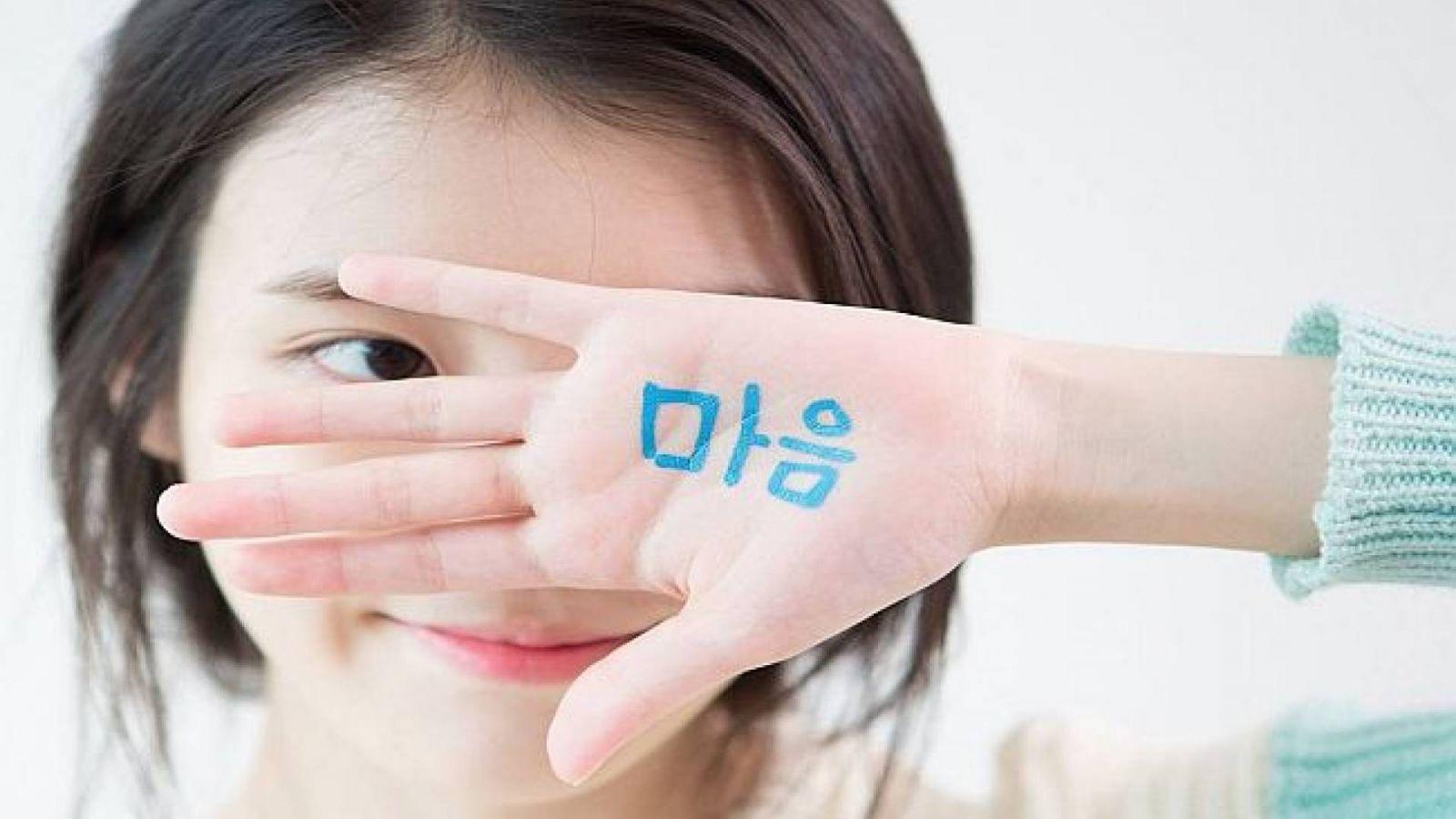 IU lançará novo álbum nesta estação © IU Official Facebook