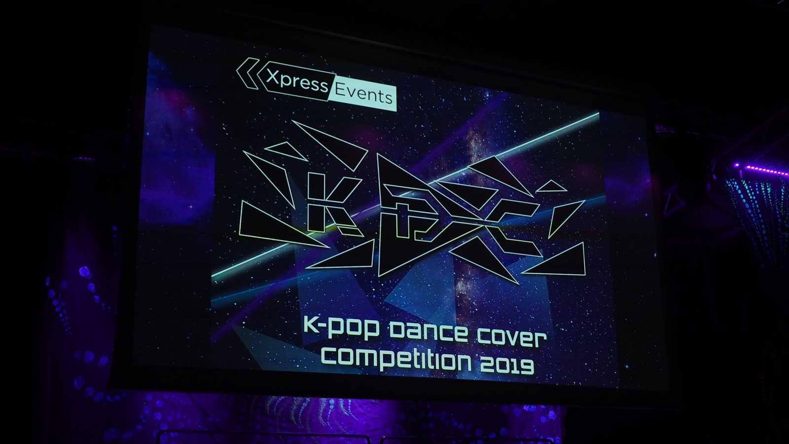 Tapahtumakatsaus: KDC 2019