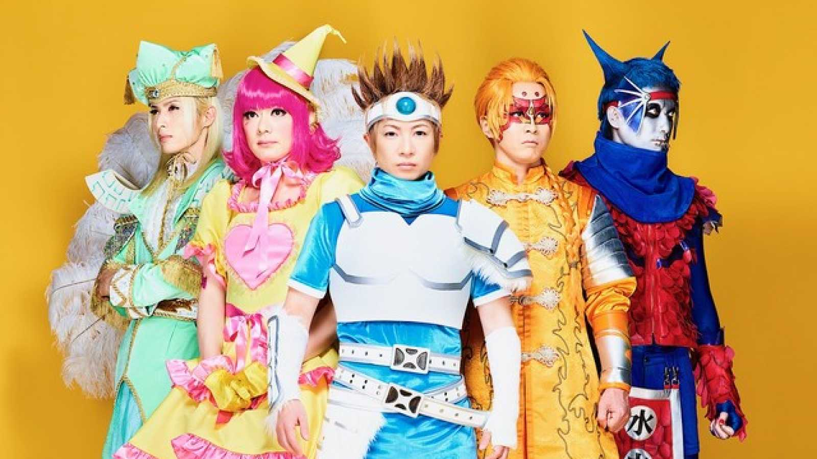 Psycho le Cému Announces No-Audience Live Streaming Concert © Psycho le Cemu. All rights reserved.