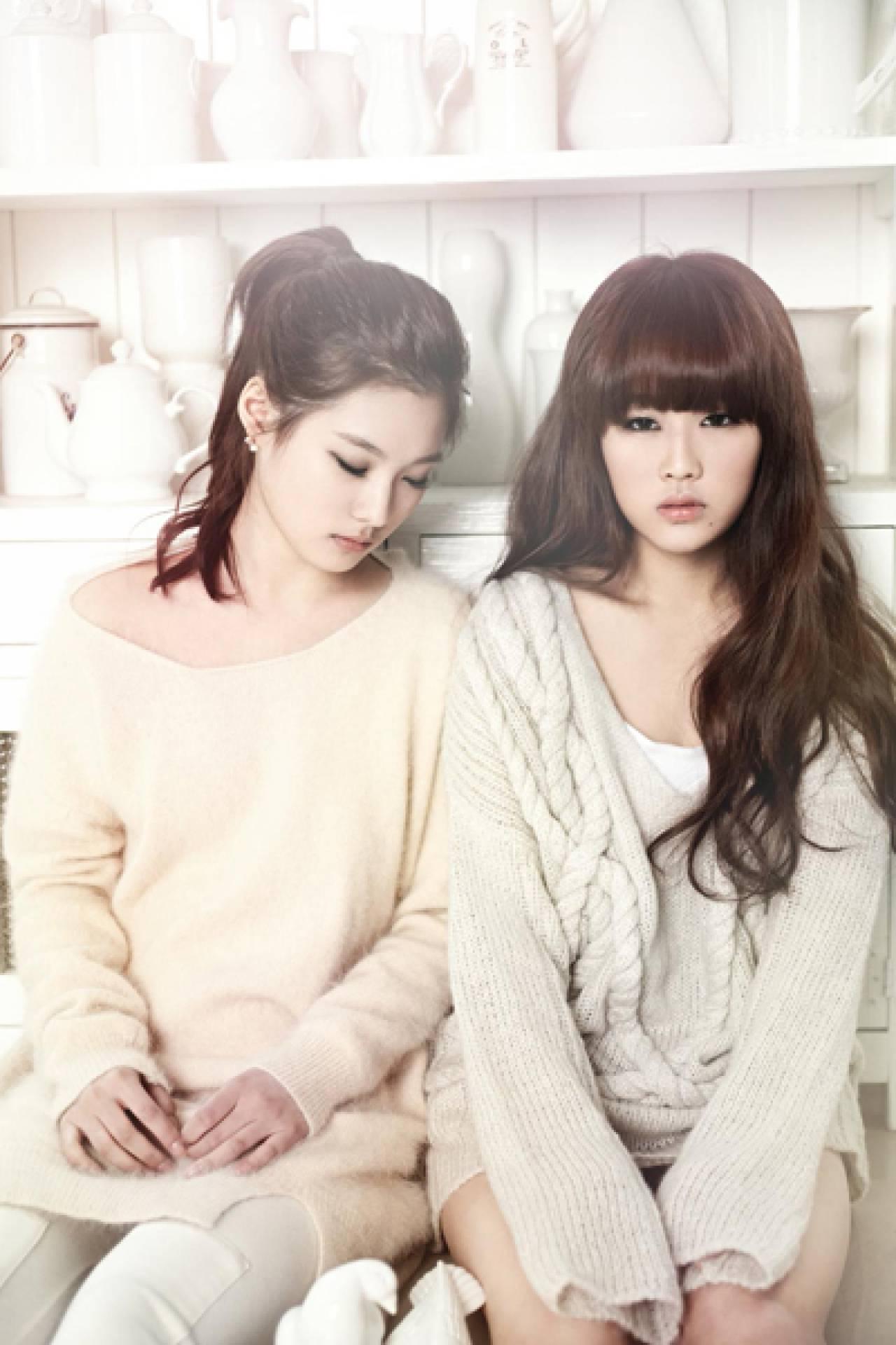 Baby Soul + Yoo Ji Ah
