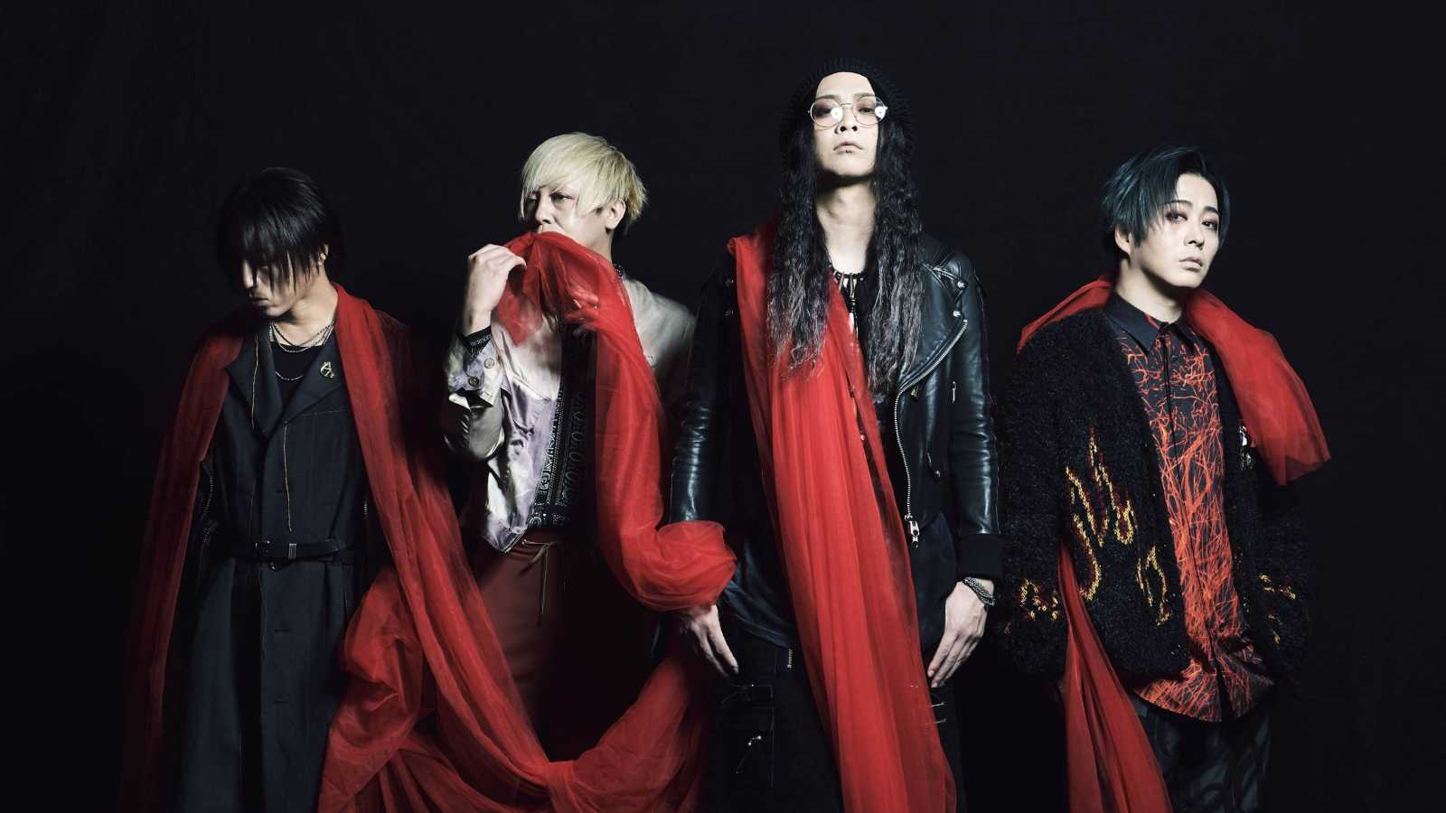 MUCC Announce First Paid No-Audience Streaming Live © MUCC. All rights reserved.
