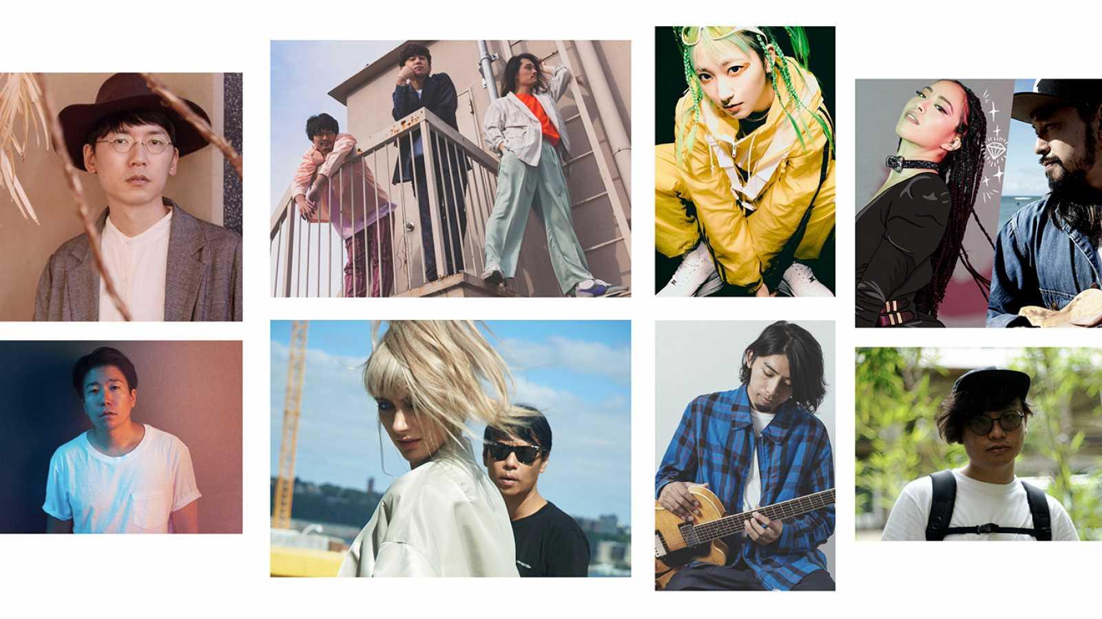 Japanese Artists Unite for Online Music Festival