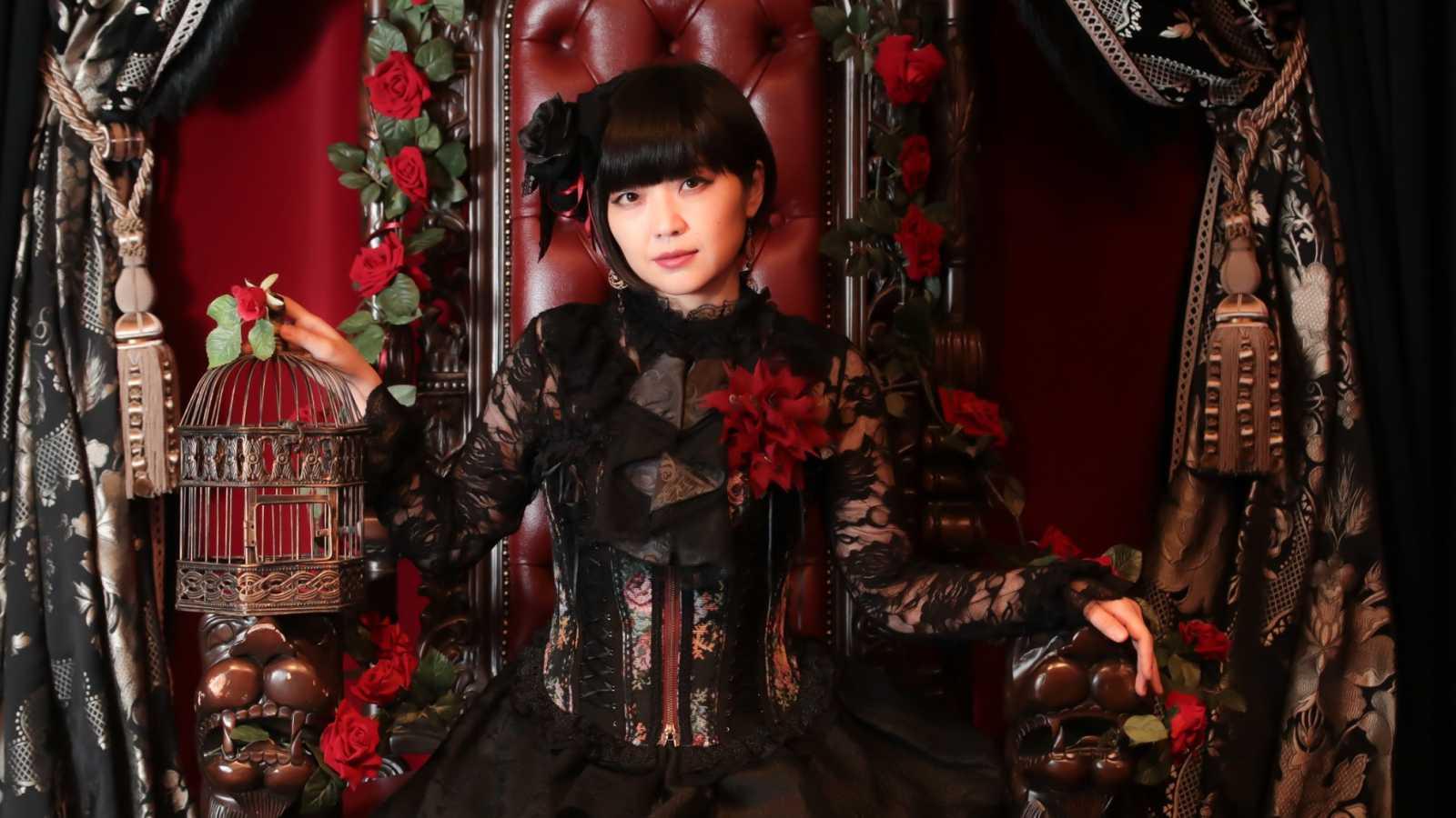 Mika Kobayashi Announces July Live Stream © Mika Kobayashi. All rights reserved.