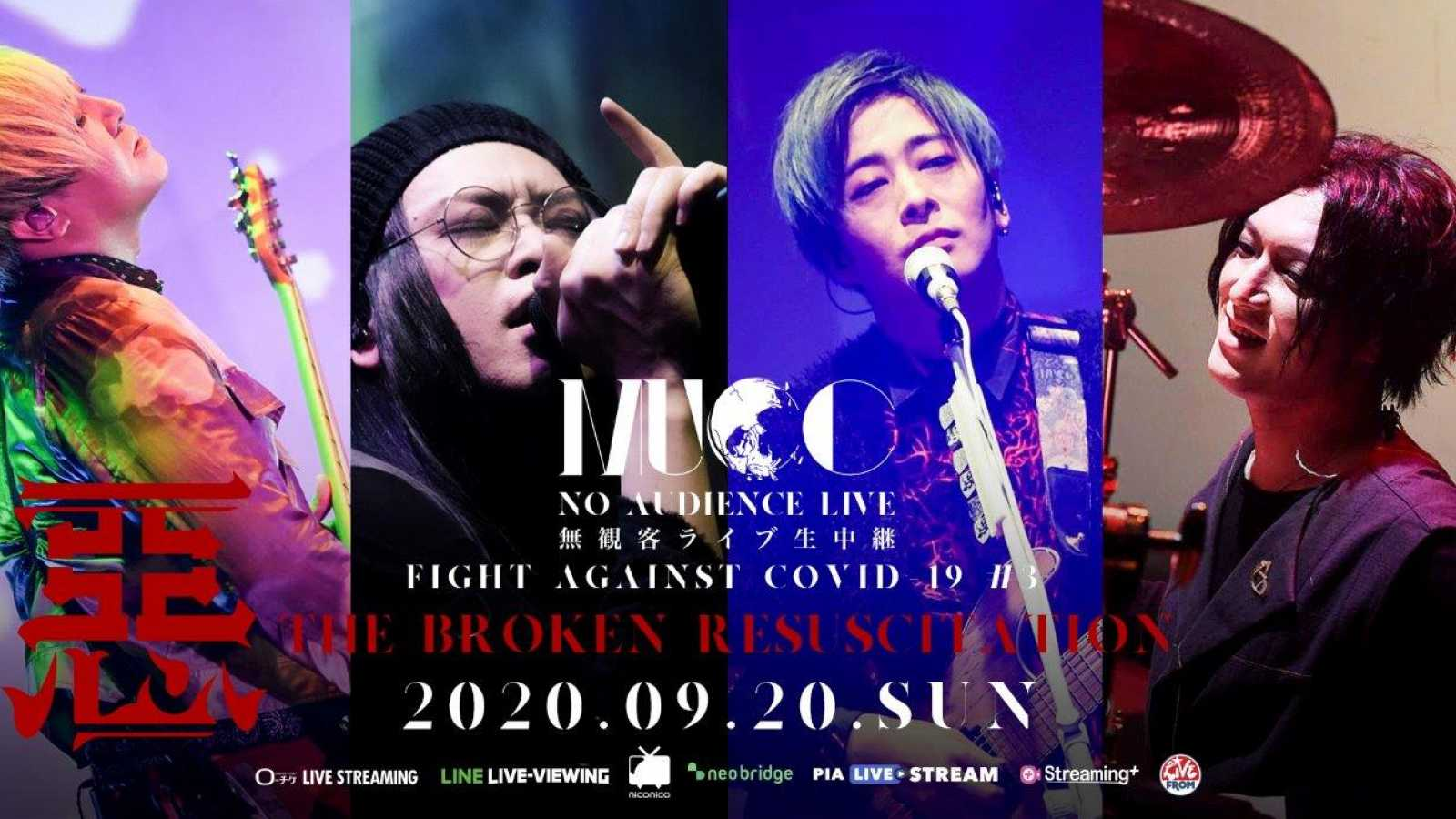 MUCC to Live Stream No-Audience Concert Worldwide © MUCC. All rights reserved.