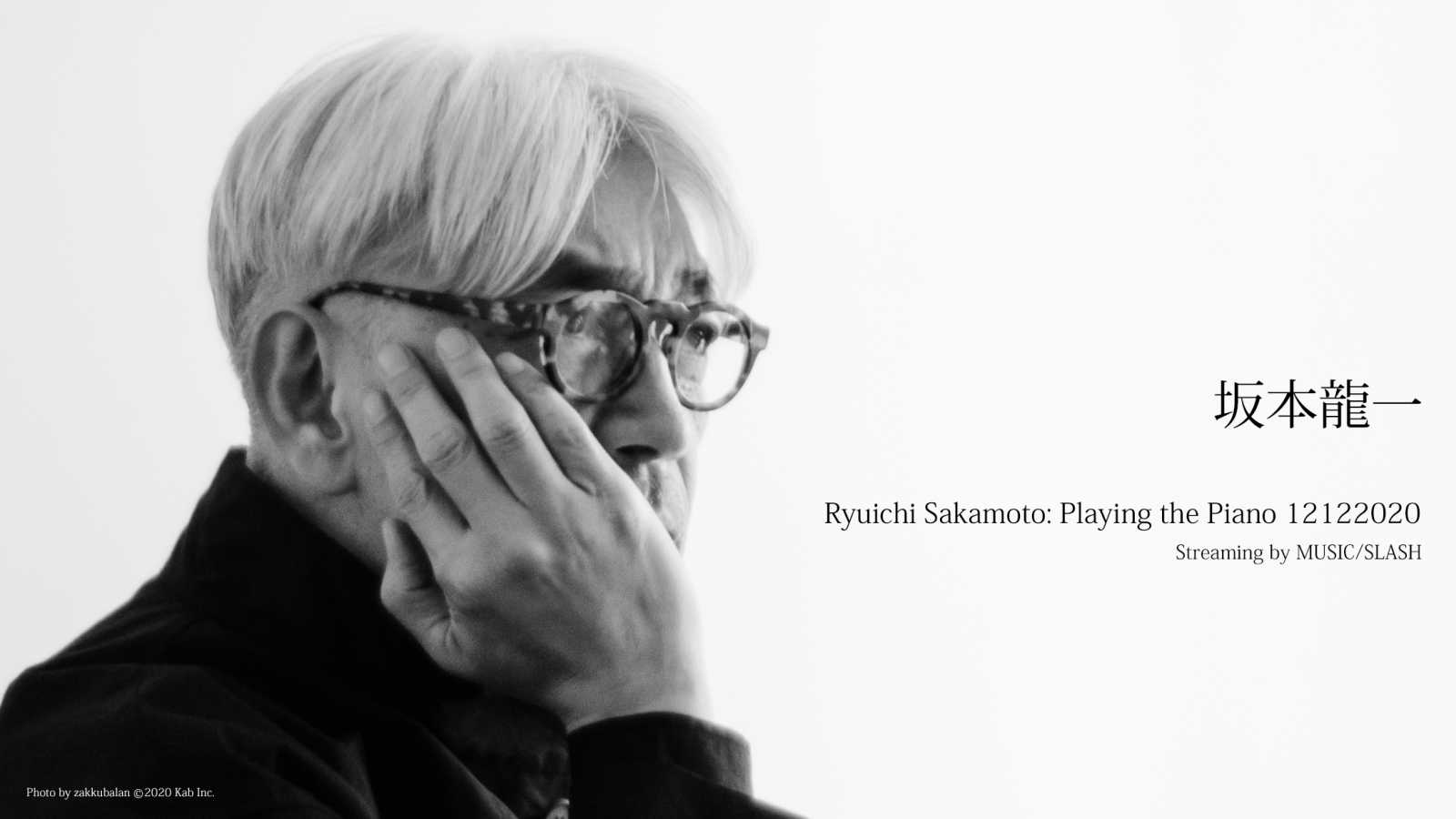 Ryuichi Sakamoto to Premiere Past Shows on YouTube Ahead of Live Streaming Concert  © Ryuichi Sakamoto. All rights reserved.