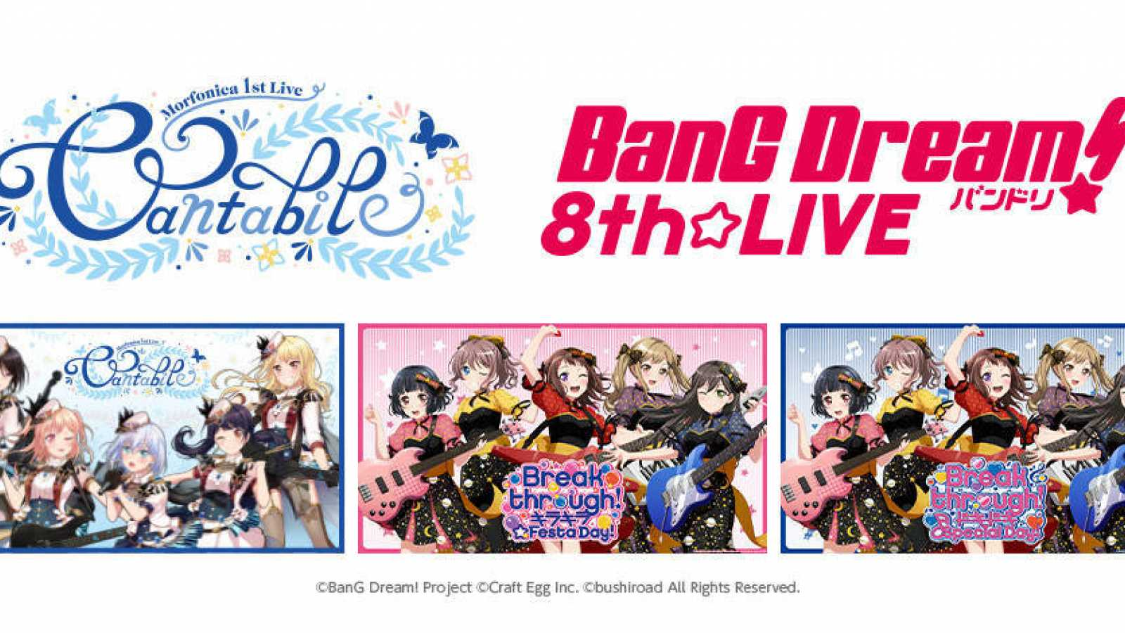 Morfonica and Poppin'Party Concerts to Stream Worldwide © BanG Dream! Project ©Craft Egg Inc. ©bushiroad All Rights Reserved.