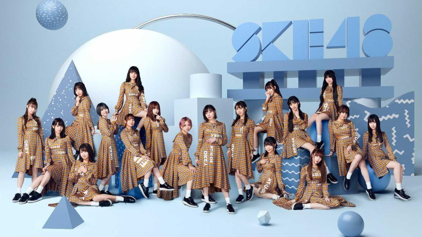 SKE48 © SKE48. All rights reserved.