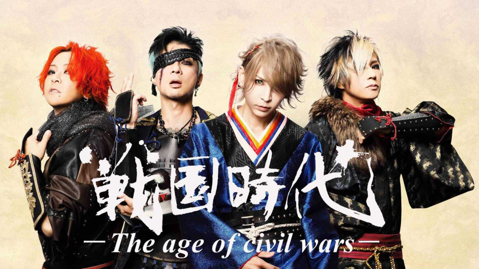 Sengoku jidai -The age of civil wars-  Announce Live Stream Concert © Sengoku jidai -The age of civil wars-. All rights reserved.