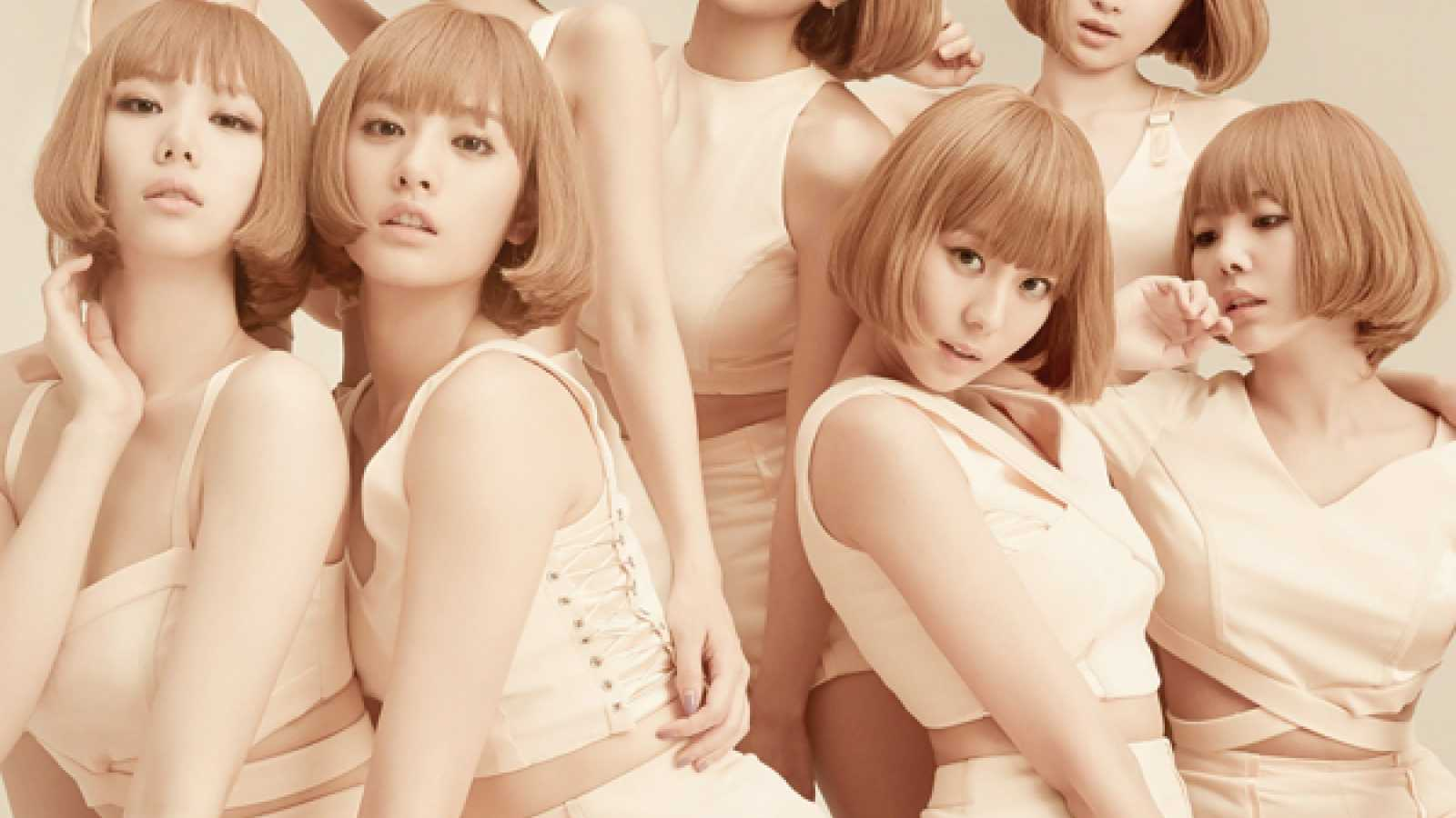 After School © Pledis Entertainment. All rights reserved