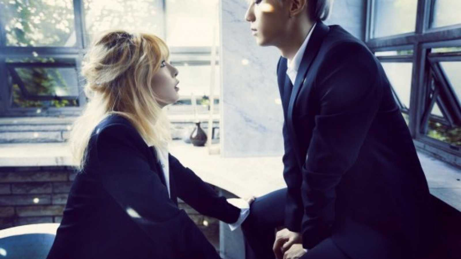 Trouble Maker © Cube Entertainment. All rights reserved