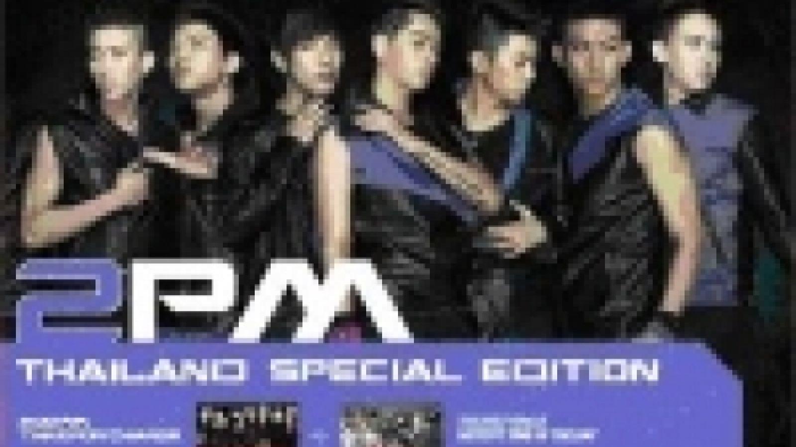 2PM irá lançar um álbum na Tailândia © KoME