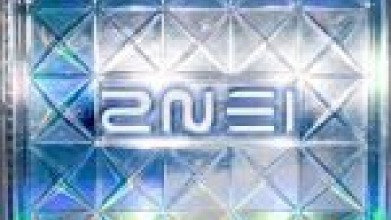 2NE1 plans to release an album and hold a one-man concert this year © Powerhouselive