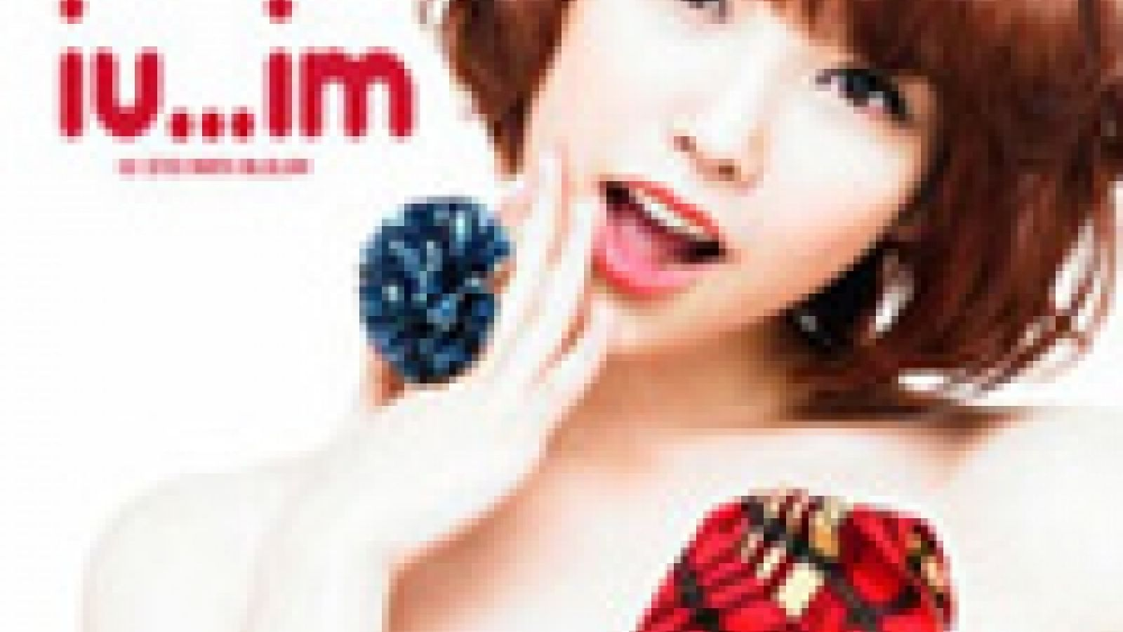IU julkaisee toisen minialbuminsa © KoME