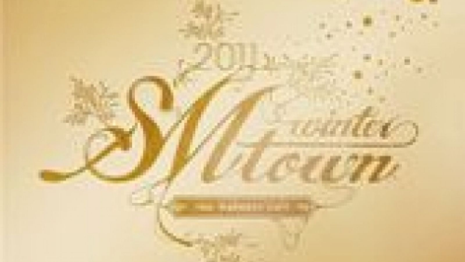 SM Entertainment Artists to Release English Christmas Album © SM Entertainment